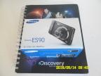 2016, May 16 – Samsung ES90 HD Digital Camera Review